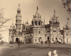 New Palace [Kolhapur].